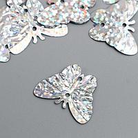 """Пайетки """"Бабочки"""" 1,8х2,3 см, 10 гр, серебро"""