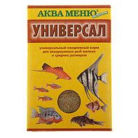 Корм для рыб 'АКВА МЕНЮ. Универсал', 30 г (комплект из 2 шт.)