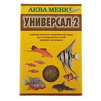 Корм для рыб 'АКВА МЕНЮ. Универсал-2', 30 г (комплект из 2 шт.)