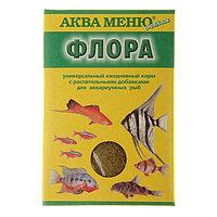 Корм для рыб 'Аква Меню. Флора', 30 г (комплект из 2 шт.)