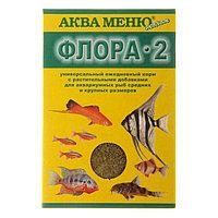 Корм для рыб 'АКВА МЕНЮ. Флора-2', 30 г (комплект из 2 шт.)