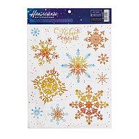 Интерьерная наклейка со светящимся слоем 'Золотые снежинки', 21 x 29.7 см