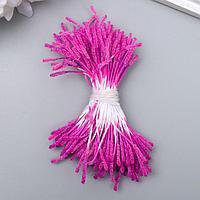 Тычинки для искусственных цветов 'Пушистые розовые' длина 6 см (набор 170 шт)