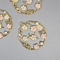 Декор для творчества металл 'Цветы в круге' эмаль, стразы 2,5х2,7 см (комплект из 4 шт.)