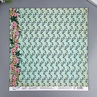 Бумага для скрапбукинга Mr.Painter 'Лесная магия 5' 30,5x30,5 см, 190 гр/м2 (комплект из 10 шт.)