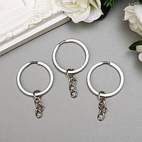 Основа для брелока кольцо плоское металл с цепочкой серебро 3,2х3,2 см набор 12 шт