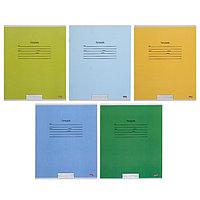 Тетрадь 12 листов в косую линейку 'Учусь на отлично-5', обложка мелованная бумага, МИКС (комплект из 25 шт.)
