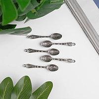Сувенир кошельковый металл 'Ложка ажурная' (А40840) 5х1 см (комплект из 5 шт.)