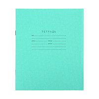 Тетрадь 12 листов в клетку 'Зелёная обложка', плотность 60 г/м2, белизна 95, блок и обложка из бумаги