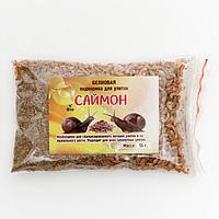 Подкормка белковая 'Саймон' для декоративных улиток, 15 г (комплект из 2 шт.)