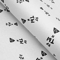 Бумага упаковочная крафт с приколами 'Ну ты и...', 50 х 70 см (комплект из 10 шт.)