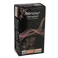 Перчатки виниловые Benovy XL, прозрачные, 100 пар уп. (комплект из 100 шт.)