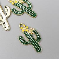 Декор для творчества металл 'Зелёный кактус с цветами' эмаль 2,5х1,5 см (комплект из 5 шт.)