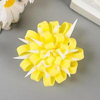 Декор для творчества 'Астра с острыми лепестками' жёлтая (комплект из 30 шт.)