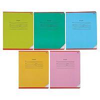 Тетрадь 12 листов в косую линейку 'Классика-3', обложка мелованный картон, МИКС (комплект из 25 шт.)