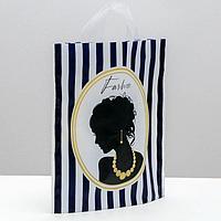 Пакет полиэтиленовый с петлевой ручкой Fashion, 30 x 35 см (комплект из 20 шт.)