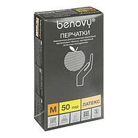 Перчатки медицинские латексные неопудренные текстурированные Benovy M, 50 пар (комплект из 50 шт.)