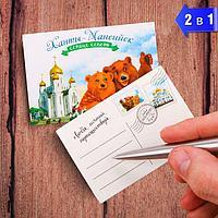 Магнит двусторонний 'Ханты-Мансийск'