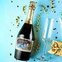 Наклейка на бутылку 'Шампанское Новогоднее' (комплект из 20 шт.)