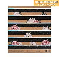 Бумага для скрапбукинга крафтовая с голографическим фольгированием 'Счастье есть', 20 x 21.5 см (комплект из