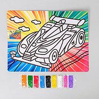 Фреска с цветным основанием 'Суперкар' 9 цветов песка по 2 г