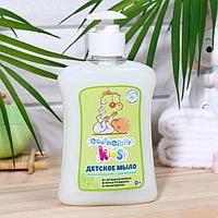 Жидкое крем-мыло Детское Экотерапия, с экстрактом мелиссы, 250мл