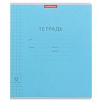 Тетрадь 12 листов, крупная клетка, Erich Krause 'Классика с линовкой', голубая, картонная обложка 170 г/м2