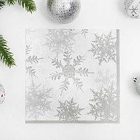 Салфетки бумажные 'Снежинки', набор 20 шт., цвет серебряный