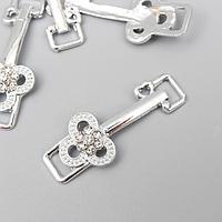 Декор для творчества металл пряжка 'Ключик с сердечком' серебро, стразы 3,7х1,4 см (комплект из 5 шт.)