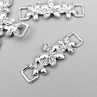 Декор для творчества металл пряжка 'Три цветочка' серебро, стразы 1,4х3,8 см (комплект из 5 шт.)