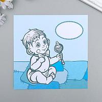Набор бумаги для скрапбукинга 'Малыш 14', 15х15 см, 5 листов, 160 г/м2