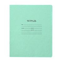 Тетрадь 18 листов, клетка, 'Зелёная обложка', с таблицей умножения, термоупаковка, 25 шт. (комплект из 25 шт.)