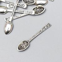 Сувенир кошельковый металл 'Денежные единицы' 4,3х0,8 см (комплект из 10 шт.)