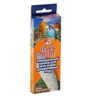 Минеральный камень 'SEVEN SEEDS' для всех видов птиц, 50 г (комплект из 2 шт.)