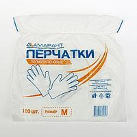 Перчатки одноразовые, М, 7 мкм, 100 шт/уп, 0,45 г