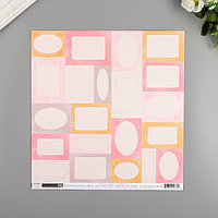 Бумага для скрапбукинга Pink Paislee 'Little Adventurer6' 30.5х30.5 см, 190 гр/м2 (комплект из 5 шт.)