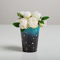 Стаканчик для цветов 'Звезды', 11 х 8,5 см (комплект из 6 шт.)
