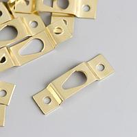 Подвес металл для картин, фоторамок золото 3,9х1,1 см (комплект из 25 шт.)