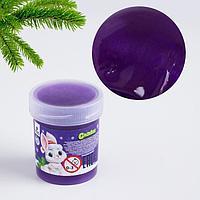 Слайм 'Зайчик в шапке', фиолетовый, 40г