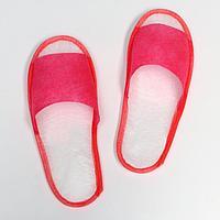 Тапочки из спанбонда 'Эконом', подошва 4мм., розовые, 38-39 р. (комплект из 50 шт.)