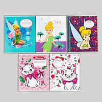 Тетрадь 12 листов в клетку Disney 'Для девочки', МИКС (комплект из 25 шт.)