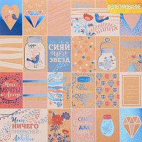 Бумага крафтовая для скрапбукинга с фольгированием 'Мечтай', 30,5 x 30,5 см, 300 г/м (комплект из 10 шт.)