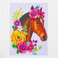 Набор для творчества. Канва для вышивки крестиком 'Лошадь', 20 х 15 см, нитки не входят в комплект