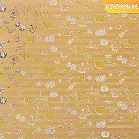 Бумага крафтовая для скрапбукинга с фольгированием 'Утренняя радость', 30,5 x 30,5 см, 300 г/м (комплект из 10