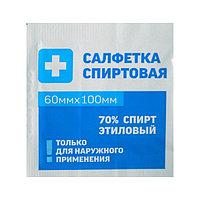 Салфетка спиртовая антисептическая из нетканого материала, одноразовая, 60мм*100мм, 400 шт (комплект из 400