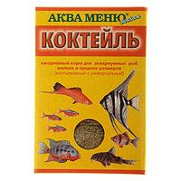 Корм для рыб 'Аква Меню. Коктейль', 15 г (комплект из 2 шт.)