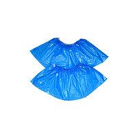 Бахилы медицинские синие, большие с двойной резинкой, 400x150мм, 2,6 г. (комплект из 25 шт.)