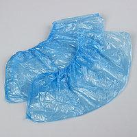 Бахилы медицинские синие, 400*150мм., 34 мкм., 3,8 г. (комплект из 25 шт.)