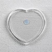Заготовка магнита в форме сердца, набор из 2 деталей, вставка 4.1 x 3.8 см (комплект из 10 шт.)