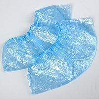 Бахилы медицинские синие, 400*150мм., 28 мкм., 3,2 г. (комплект из 25 шт.)